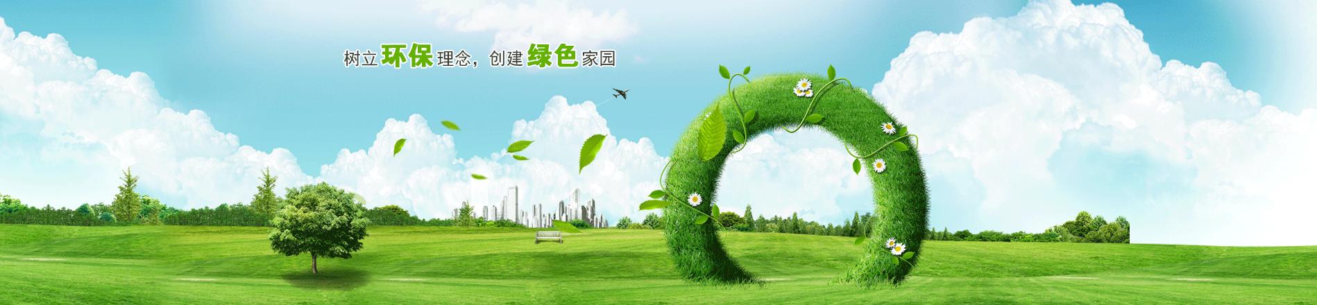 稀盐酸(HCL)试剂级 - 安徽皖神环保有限公司